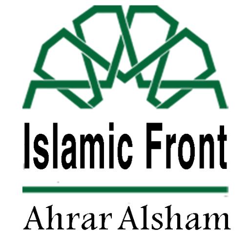 Ahrar Alsham